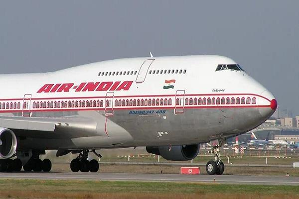 air india staff not stopped  arbitrators