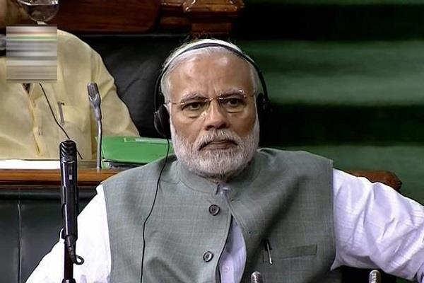 pm modi will give thanks on the president s address