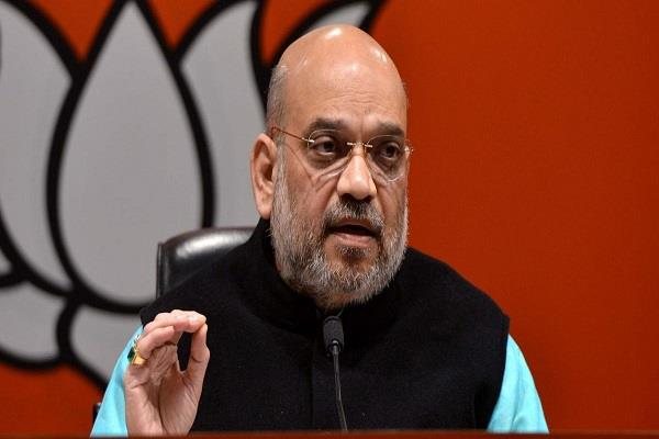amit shah will set up biopic