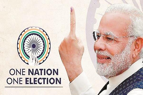 government s policy behind the  lok sabha assembly elections