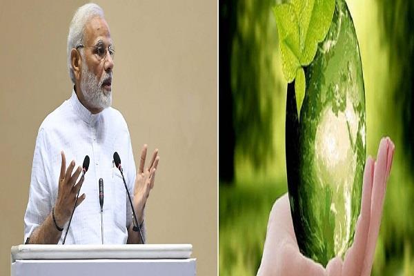 narendra modi to stop environmental pollution