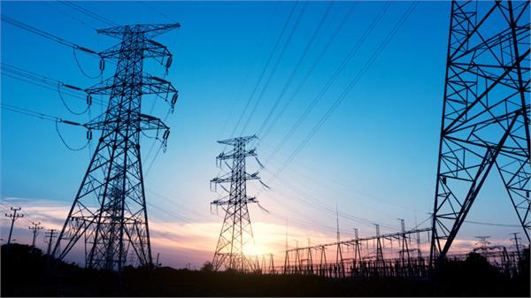 regulatory commission gives notice to power corporation