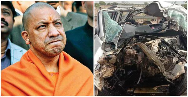 cm yogi expressed sadness over mathura accident