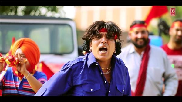 death of punjabi singer