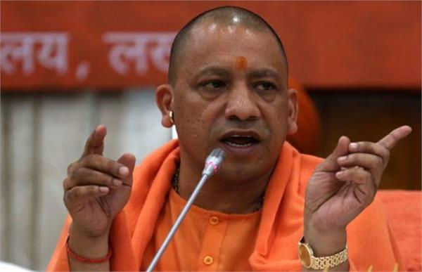 if the file has been stopped for more than three days then strict action yogi
