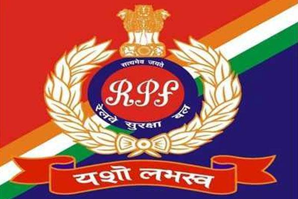 rpf tradesman pet  pmt  dv release issued dummit card download soon