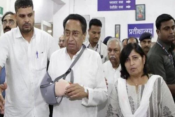 cm kamal nath discharged after successful surgery