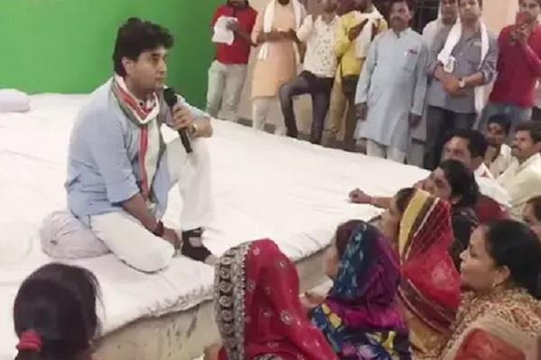 jyotiraditya scindia said the reason for the defeat