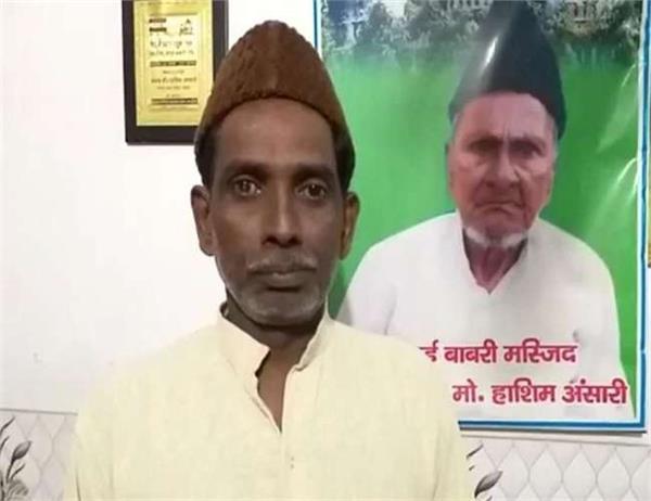 uddhav thackeray avoids ayodhya from making political space iqbal ansari