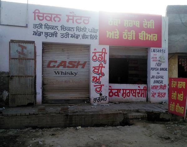 all villages have liquor shops many do not have schools
