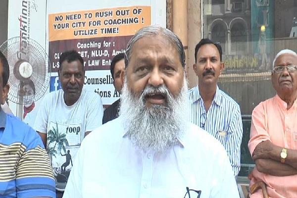 vij says hooda will go to jail