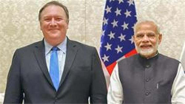 pompeo to explore new opportunities between india us