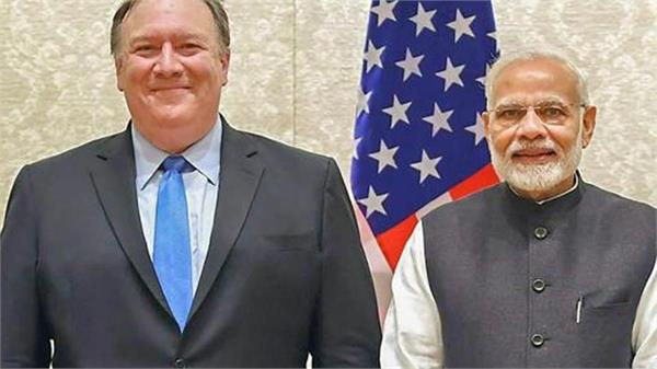pompeo visit to india aimed at deepening strategic relationship us
