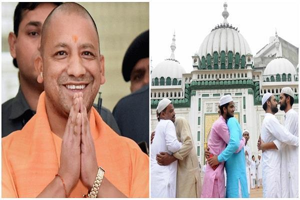 cm yogi congratulates the residents on the eid ul fitr and congratulations