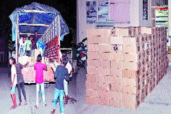 illegal 1800 bags of indian liquor recovered from 2 vehicles