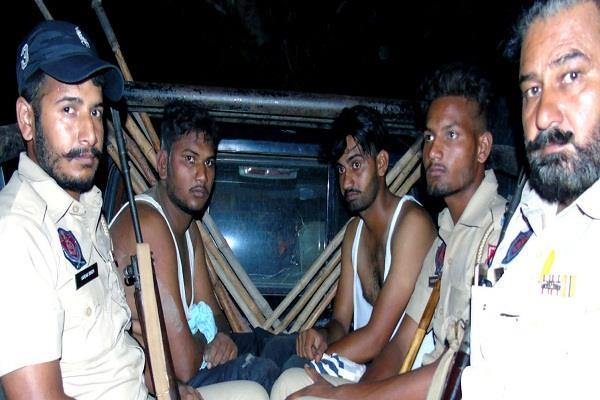 police arrest drug smugglers
