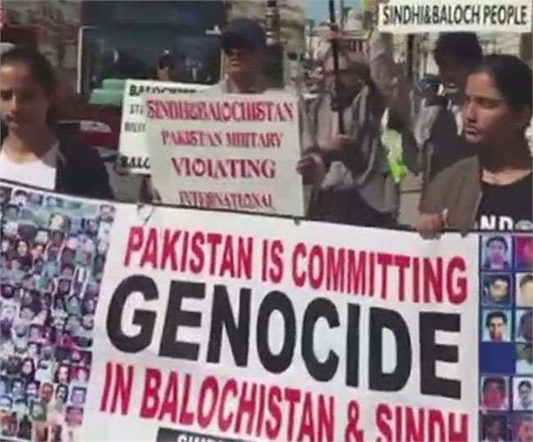 bloch people start awareness campaign against pak in uk
