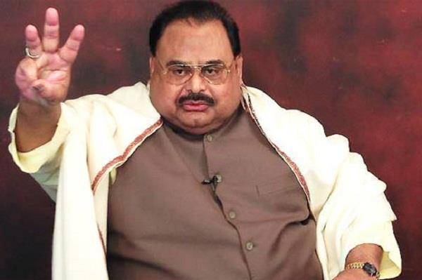 pakistani political leader altaf hussain  arrested  in london