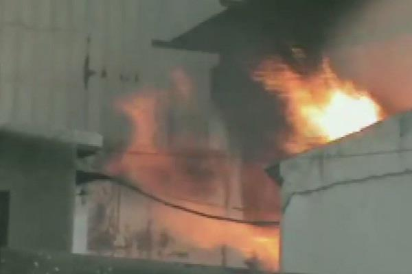 fire broke out in a pesticide factory