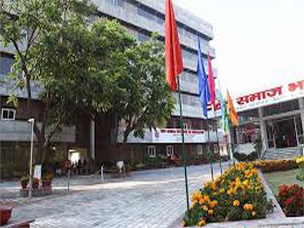punjab university will take test for b ed collage