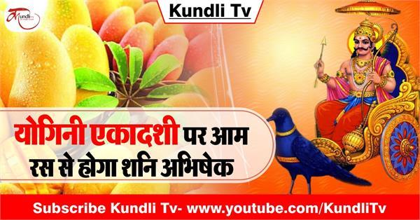 shani sukh dham