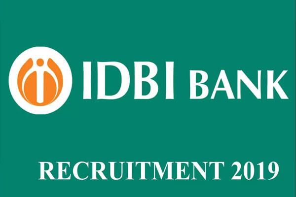 idbi bank recruitment 2019 recruitments made on 600 posts of assistant manager