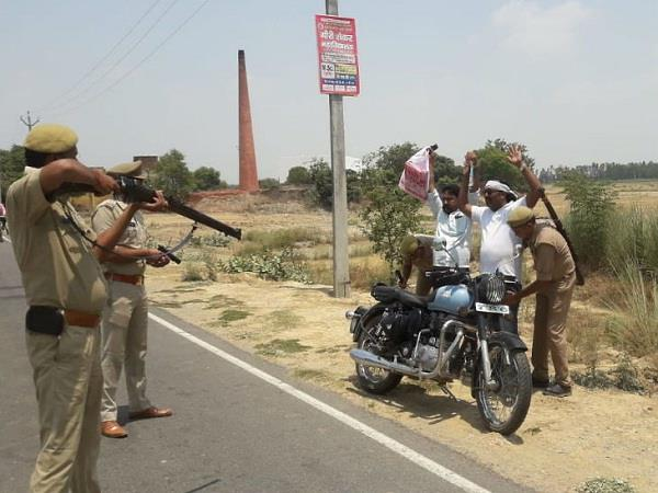 up police video viral