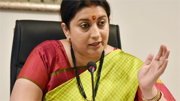 female feticide worrisome smriti irani