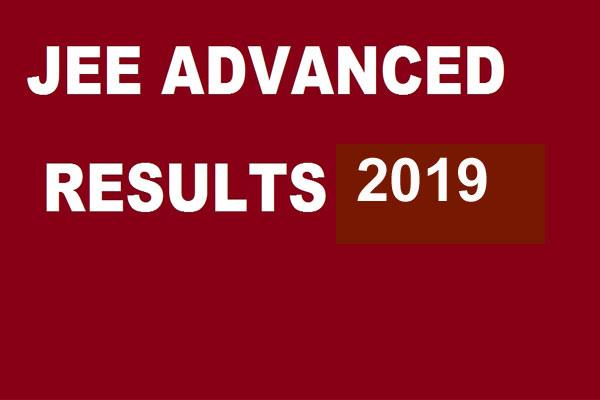 jee advanced results will be announced on this day