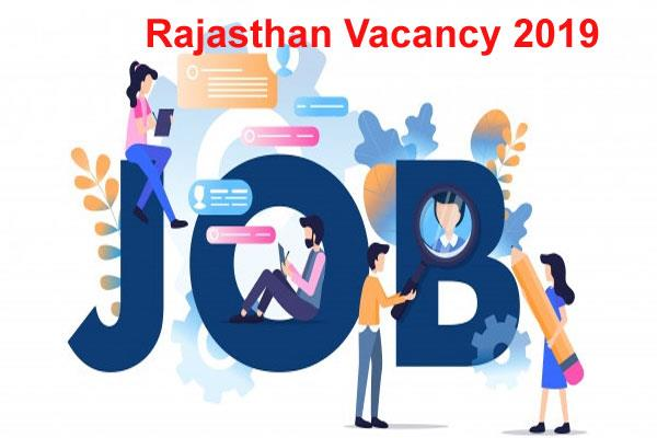 rajasthan vacancy 2019 recruitment of 2739 posts of patwari