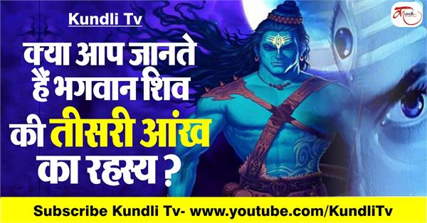 religious story of lord shiva