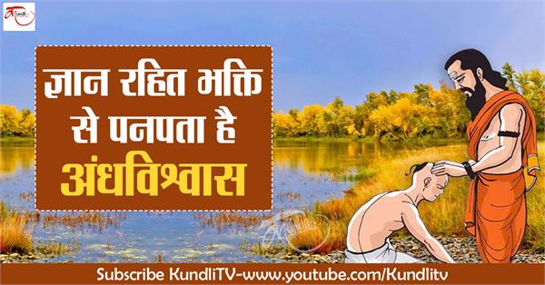 motivational and inspirational story in hindi