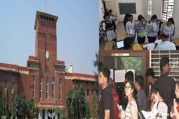 du admission 2019 du admission for the first day check first cutoff list