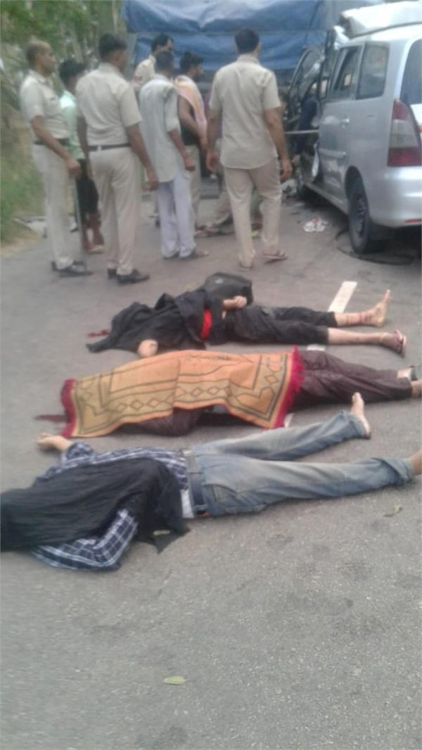 five family members killed in road accident