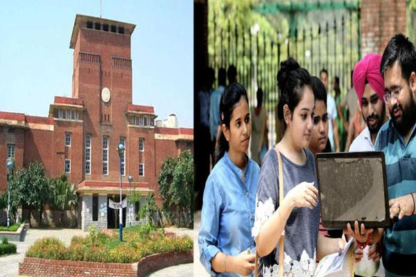 du admission 2019 last date of application in pg mphil and phd enhanced