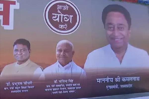 cm on poster and cm missing from the program