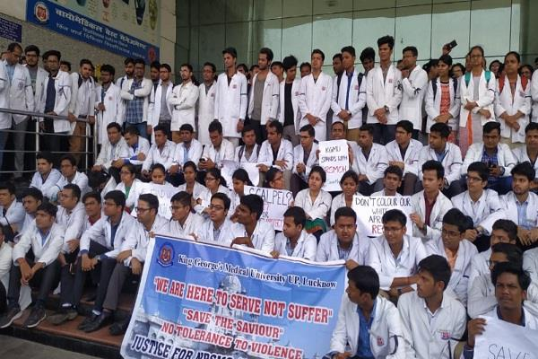 doctors strike in lucknow kgmu