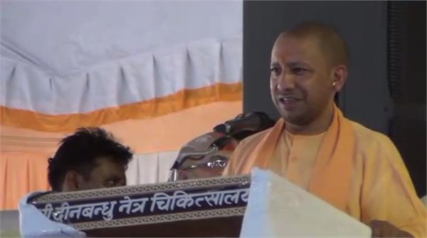yogi played the dalit card in ayodhya
