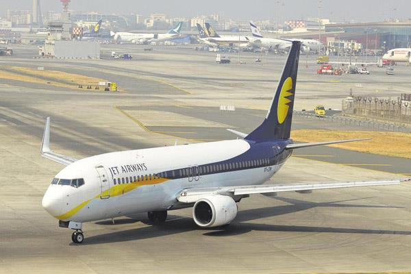dgca cancels authorisation to jet s engineering department