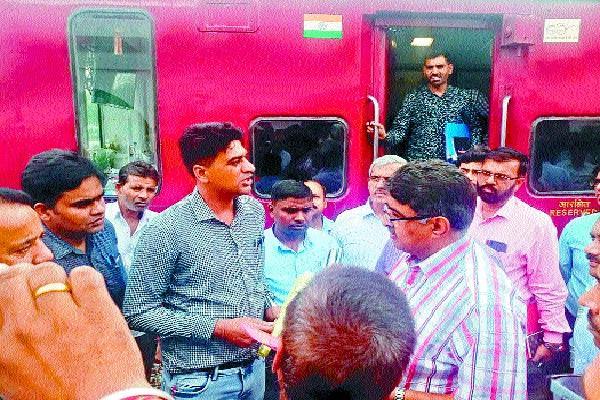 drm inspection railway