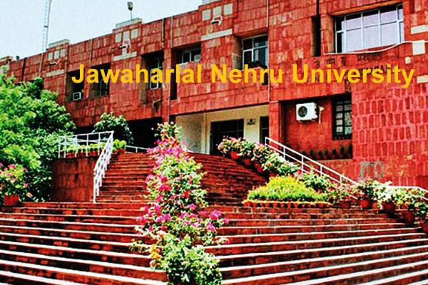 jnu 2019 people will get placement cell work on personality development