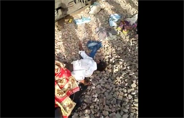 etawah tragic death of 4 people from the brink of rajdhani express