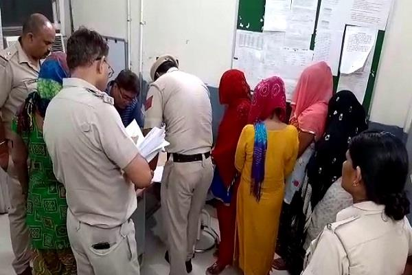 sex racket busted control over a customer including five women