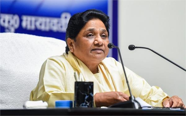 up government withdraws cases filed against protesters against caa mayawati