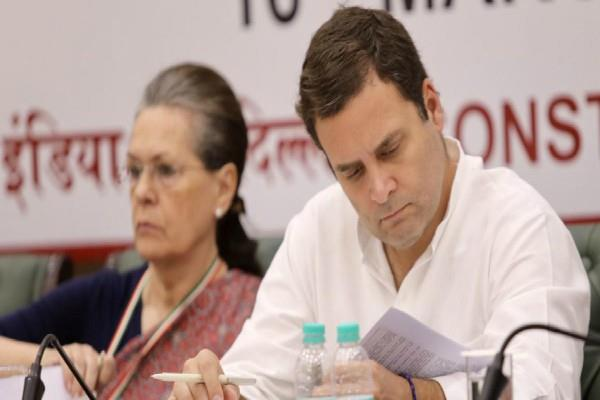 congress mps begin meeting under sonia gandhi rahul is also present