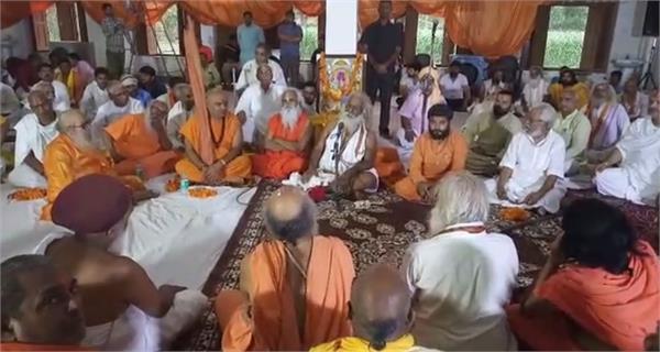 nrityagopal das spoke on ram mandir