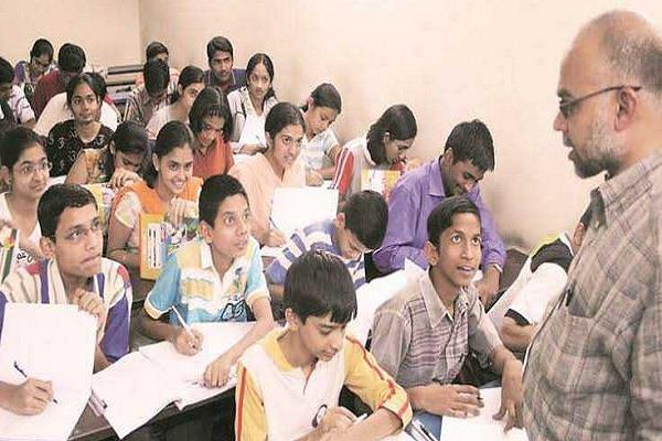 government teachers will not teach tuition coaching