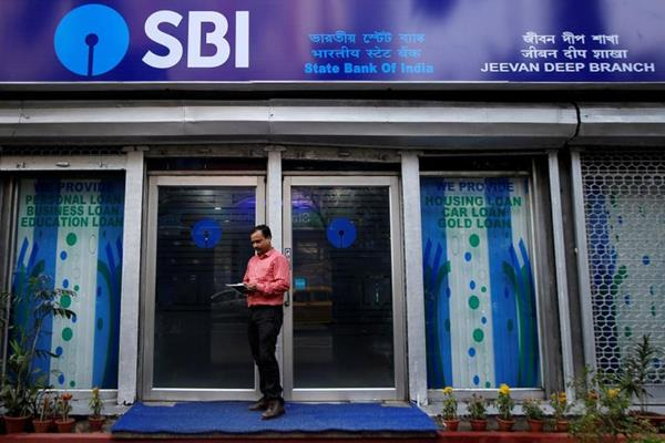 after rbi decision sbi gives gifts to customers