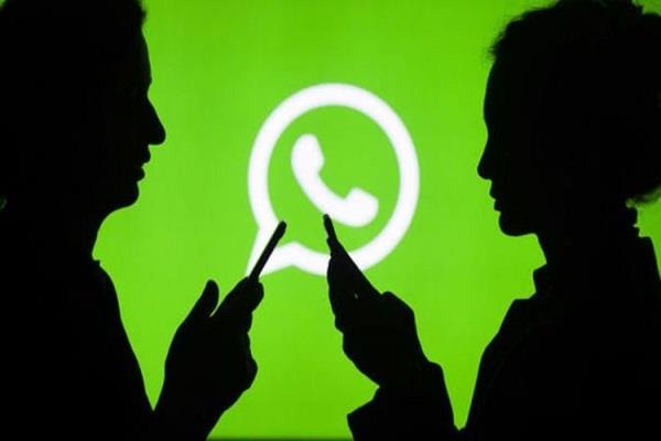 whatsapp friends can spy on you