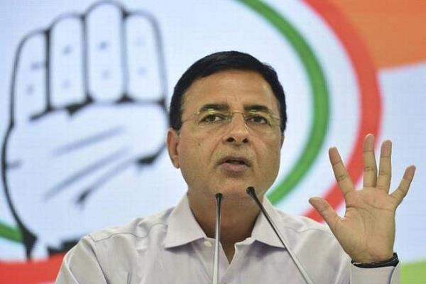 congress says people in the up suffer from jungle raj